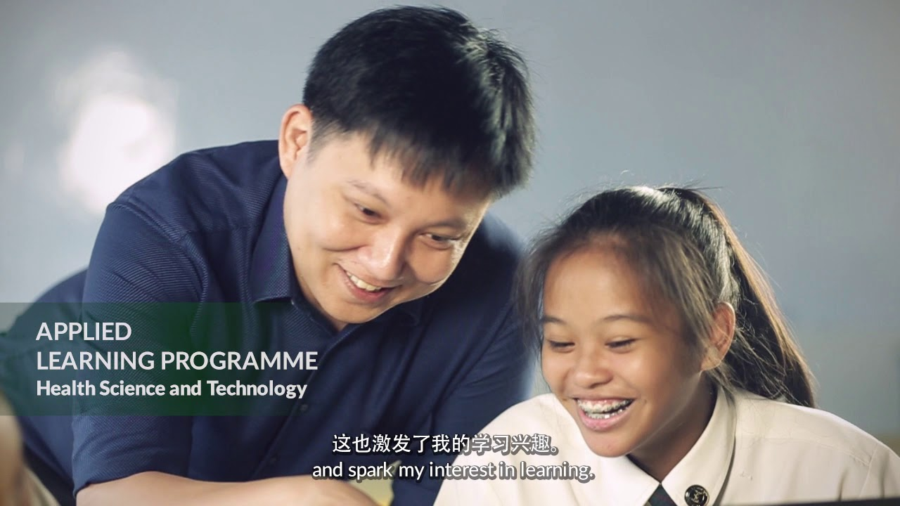 Secondary School Corporate Video Seng Kang
